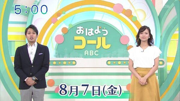 【画像】今日の斎藤真美さんと羽田優里奈さん 8.7