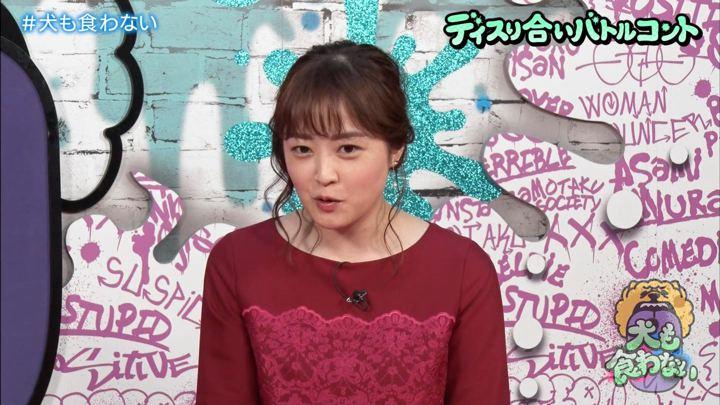 水卜麻美 犬も食わない (2018年11月09日放送 11枚)