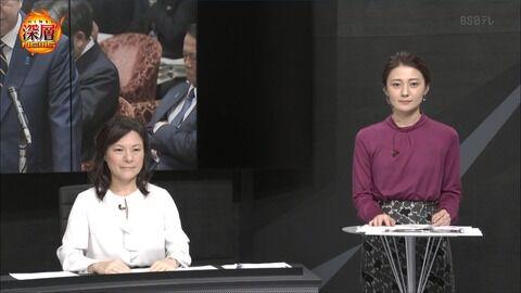 久野静香 深層NEWS 19/11/07