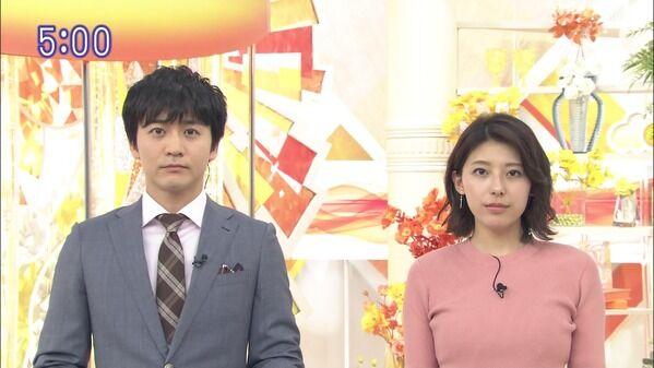 【画像】今日の上村彩子さん 2.14