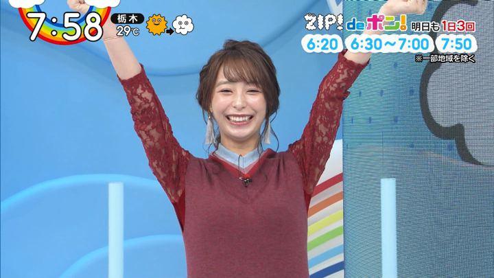 宇垣美里 ZIP スッキリ バゲット ヒルナンデス! (2019年09月30日放送 52枚)