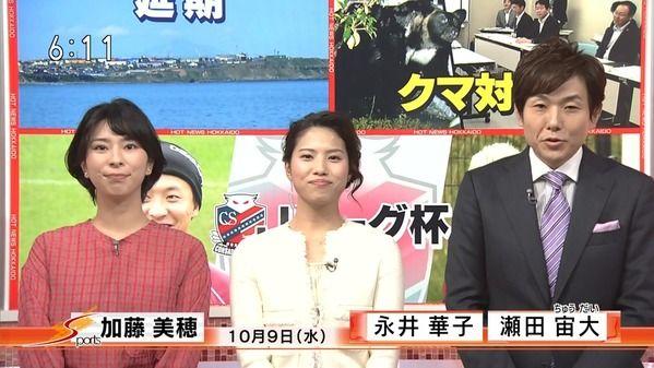 【画像】今日の永井華子さんと太細真弥さん 10.9