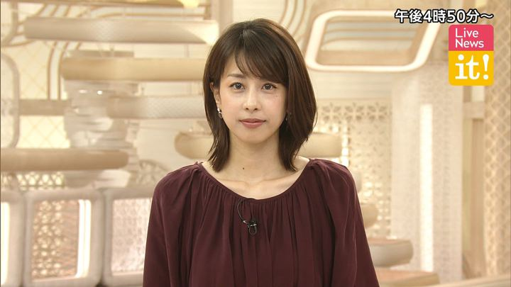加藤綾子 Live News it! (2019年09月16日放送 24枚)