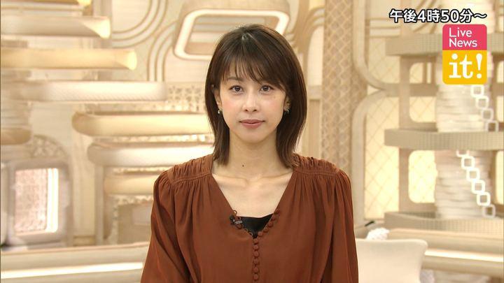 加藤綾子 Live News it! (2019年10月09日放送 19枚)