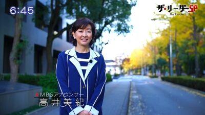 今日のその他さん/2019年12月31日火