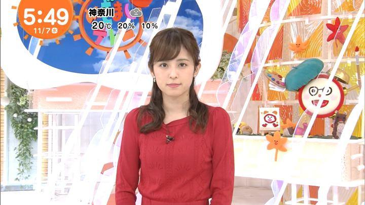 久慈暁子 めざましテレビ (2018年11月07日放送 19枚)
