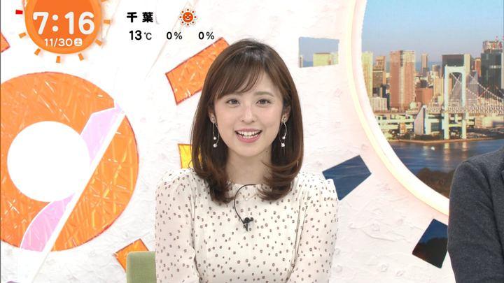 久慈暁子 めざましどようび (2019年11月30日放送 35枚)