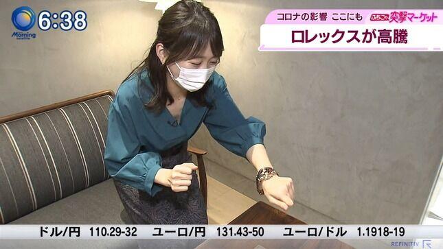 片渕茜アナの谷間が見えた!!【GIF動画あり】