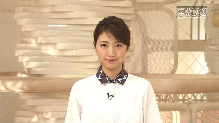 三田友梨佳 Live News α (2020年04月06日放送 30枚)