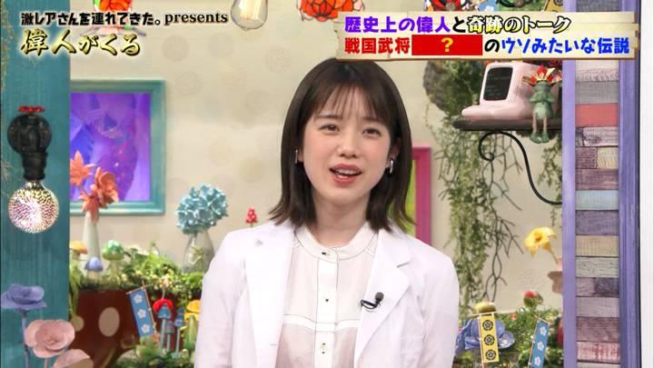 弘中綾香 激レアさんを連れてきた。 (2020年03月28日放送 11枚)