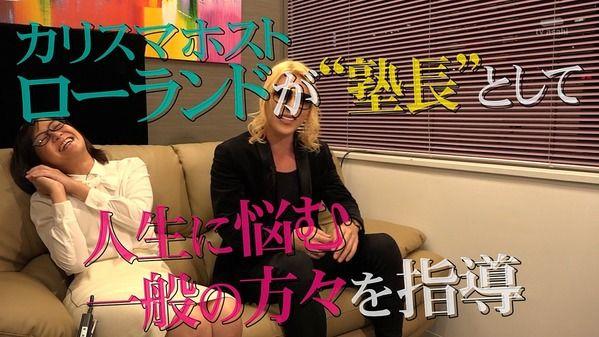 【画像】林美桜さんとローランドさん 10.16