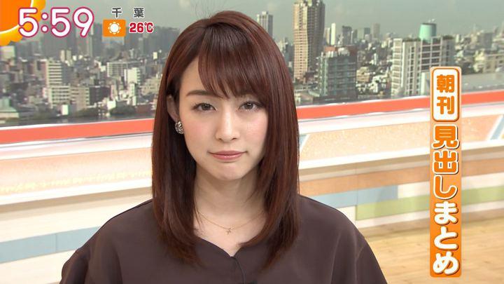 新井恵理那 グッド!モーニング (2019年06月13日放送 21枚)