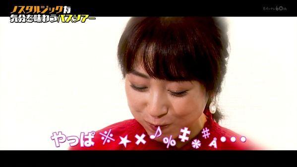 【画像】今日の川田裕美さん 11.19