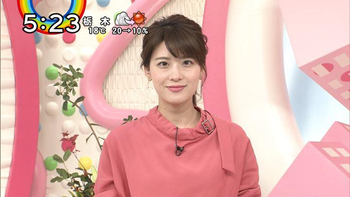 郡司恭子 Oha!4 (2018年11月19日放送 12枚)