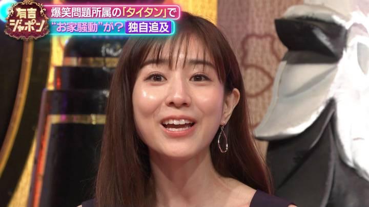 田中みな実 有吉ジャポン (2020年02月28日放送 20枚)