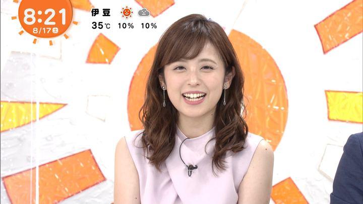 久慈暁子 めざましどようび (2019年08月17日放送 40枚)