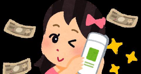 【話題】藤原紀香、水素水に次ぐ新たな健康食品を紹介した模様・・・