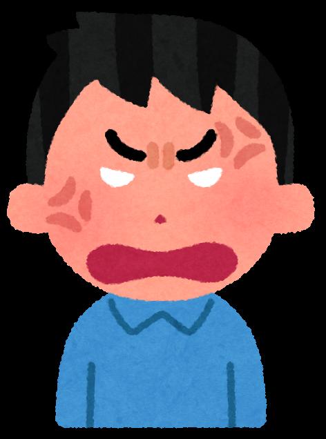【激怒】Mステで視聴者激怒・・・・問題シーンはこちら!!