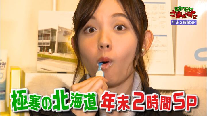 田中瞳 モヤモヤさまぁ~ず2 (2019年12月29日放送 61枚)