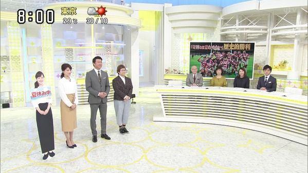 【画像】今日の水卜麻美さん 9.30