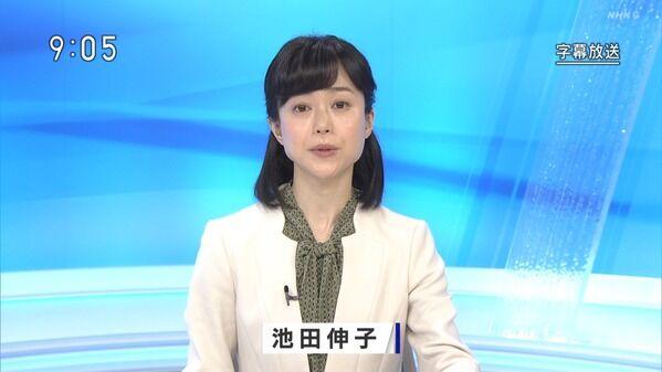 【画像】今日の池田伸子さん 6.5