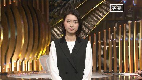 小川彩佳 NEWS23 20/01/22