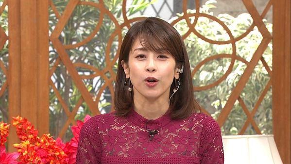 【画像】今日の加藤綾子さん 8.14