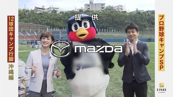 【画像】今日の宮司愛海さんと鈴木唯さん 2.2