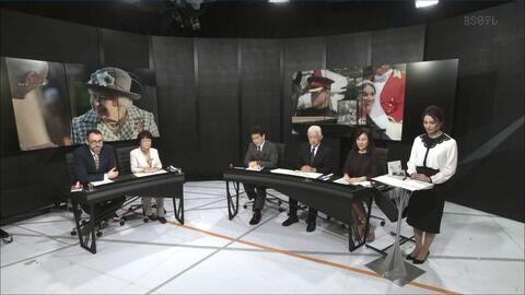 久野静香 深層NEWS 20/01/30