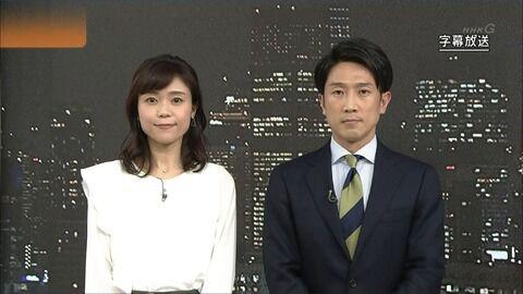中山果奈 首都圏ネットワーク 20/01/14