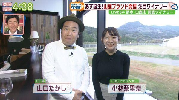 【画像】AKBから女子アナになった小林茉里奈さんが可愛い 11.9