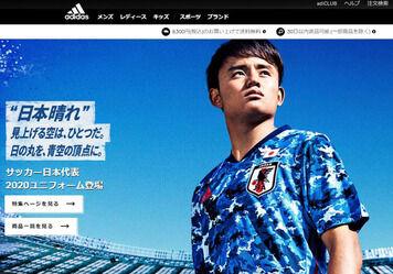【恒例】韓国さん「サッカー日本代表のユニフォームが軍国主義を彷彿させる、キイィェイィーーーー!!!」←これ・・・・
