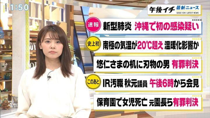 宮澤智 グッディ! (2020年02月14日放送 11枚)