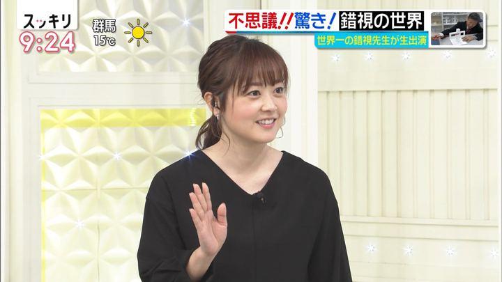 水卜麻美 スッキリ (2018年11月30日放送 18枚)