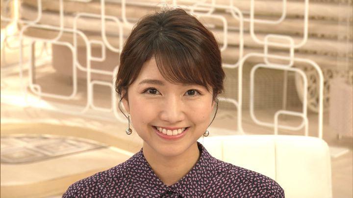 三田友梨佳 Live News α (2019年08月13日放送 30枚)
