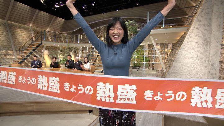 竹内由恵 報道ステーション (2019年09月16日放送 45枚)