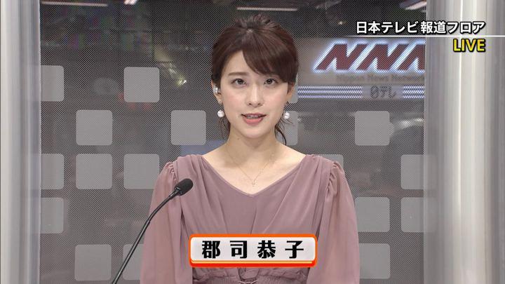 郡司恭子 ヒルナンデス! ミヤネ屋 (2019年11月07日放送 10枚)