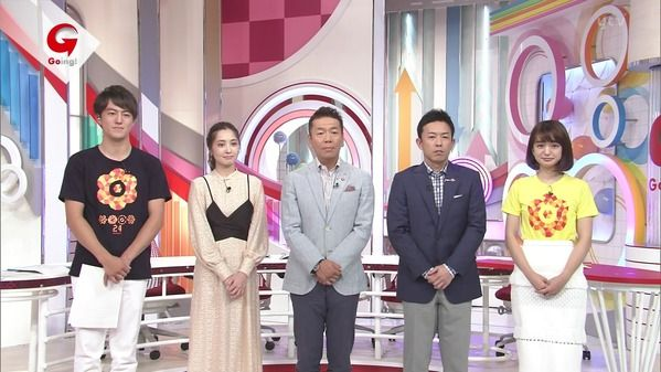 【画像】今日の後藤晴菜さんと杉野真実さんと大石絵理さん 8.12