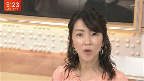 大木優紀 スーパーJチャンネル 19/06/10