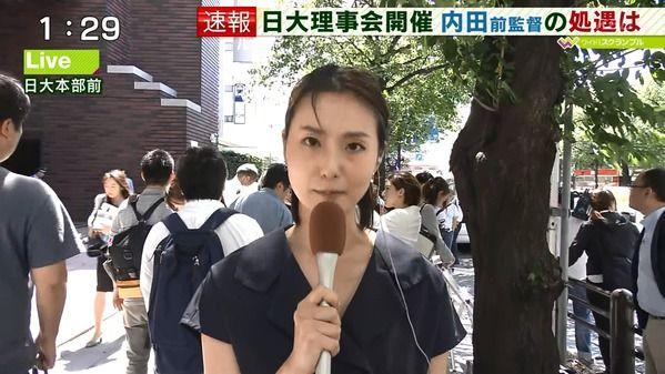 【画像】今日の桑子真帆さんと上原光紀さん 6.1