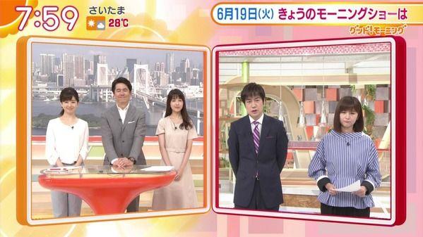 【画像】今日の宇賀なつみさん 6.19