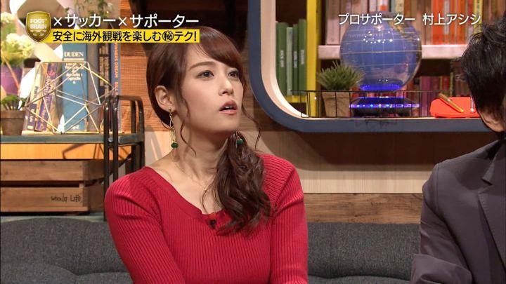 鷲見玲奈 FOOT×BRAIN (2018年11月03日放送 28枚)