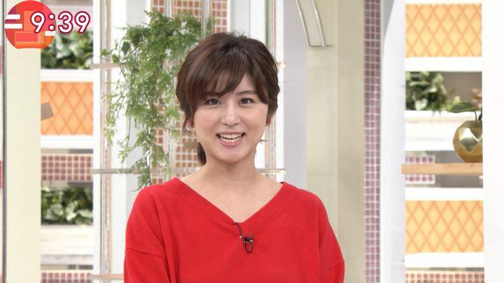 宇賀なつみ 羽鳥慎一モーニングショー (2018年10月31日放送 29枚)