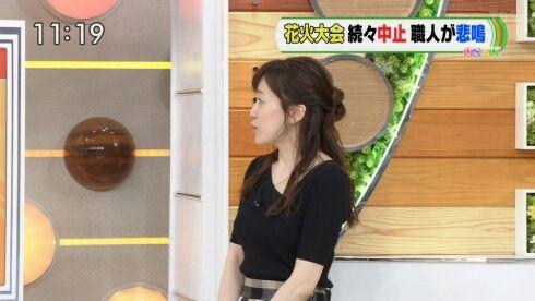 江藤愛 ひるおび おっぱい横乳