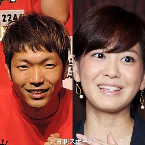 塚本麻里衣アナがアキナの秋山賢太と結婚 「キャスト」共演がきっかけ