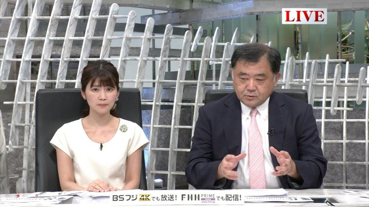 竹内友佳 プライムニュース (2019年08月13日,14日放送 24枚)