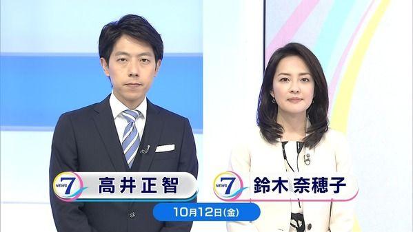 【画像】今日の鈴木菜穂子さん 10.12