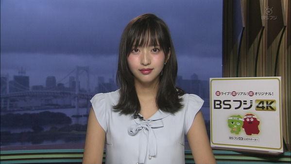 【画像】フジテレビの新人アナ藤本万梨乃さん、ニュースを読む 7.16※動画も