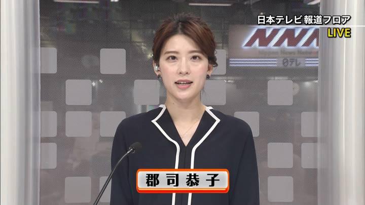 郡司恭子 ヒルナンデス! ミヤネ屋 (2020年06月03日放送 10枚)