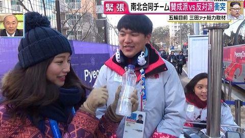三田友梨佳アナのニットで強調したおっぱいがデカい。